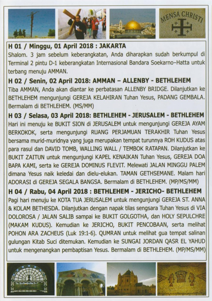 HolyLand Jordan 10D 1April - seven worlds 3