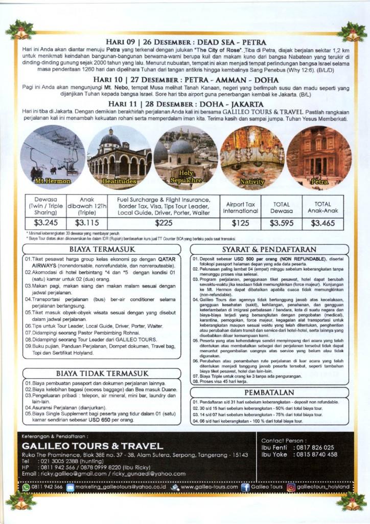 Holy Land -Petra 11D 18-24 Des 2018-2